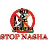 Stop Nasha-Addition Juice500ML-anti addiction herbal medicin-MRP Rs.2200@40% Off