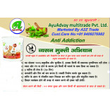 Anti Tobacco And Alcohol Addiction Treatment- Anti Addiction Powder
