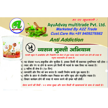 Anti Addiction-Addiction Mukti- Mrp Rs.3998 + Shipping Rs.300 =Rs.4298 Offer Price Rs.2499.00