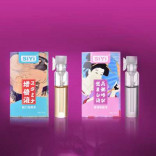 Women Sexual Pleasure Spray Drops Ladies Sexual Climax Body Climax Spray oil, Imported From USA
