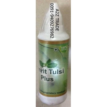 Amrit Tulsi Drops, MRP.2800.00 Per Bottle, Buy 1 Get 1 Free