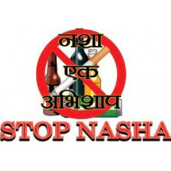 Anti Addition Juice-Stop Nasha, Nasha Mukti, Leave Nasha-Addiction, Govt Approved
