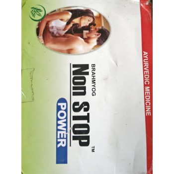 Non Stop Power - A Sexual Enhancement & Energy Enhancement Powder From Brahmyog, For Man And Woman,