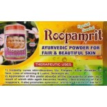 Roop Amrit/Roop Saundarya Medicinal Face Gel Buy 1 Get 1 Free -Save Rs.1900