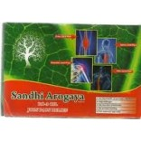 Sandhi Arogya Oil for Joint Pain Replace-seen on TV Market Price 2900/- + Nazar Suraksha Kavach Free