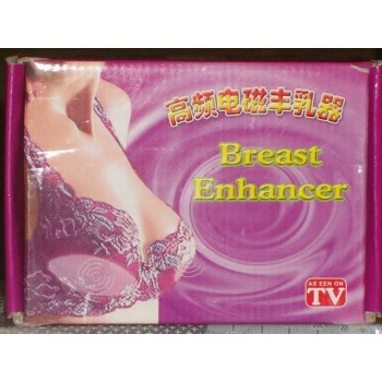 Breast Massager-Breast Enhancer Price:Rs 1999/-Offer Price: Rs 999/- On 50% Off