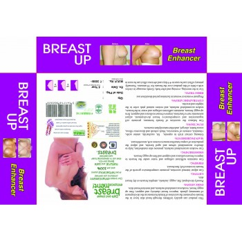 Breast Up - Breast Enhancer - MRP - Rs.3500 ON 51% DISCOUNT