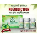 No Addiction Powder-Addiction Mukti