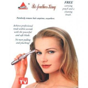 Bi-Feather King's Hair Remover@45%Off, With Scalier Pendent Free Worth Rs.1990/-