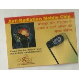 Cogent Anti Radiation Mobile Chip With Cell-Mobile Antenna Booster-Free Worth Rs.599.00