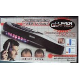 Power Grow -Laser Comb Kit Fast Results -Hair Growth Treatment On Only Rs.1649.00