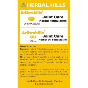 Arthrohills Oil Pack (Pack of 3)(JC543)-Herbal Hills - Joint Care-Pain Relief