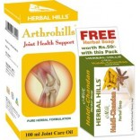 Arthrohills(AT-406) Value Pack-900 Capsules-Herbal Hill For Joint Care, Joint Pain Relief