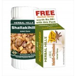 Shallakihills-Value-Pack-SL074-Herbal Hill For Joint Care-900 Capsules