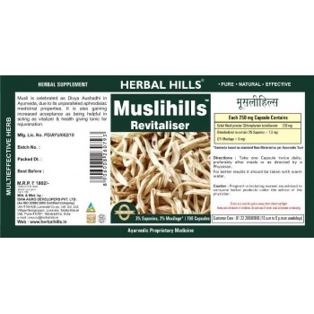 Muslihills-ML012- Pack Of 2 Bottle-Total 120 Capsules -Helps in counteracting sexual as well general deblity