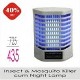 Body Gard Electronic Insect & Mosquito Killer With Night Lamp-MRP Rs.725/- + LED Torch MRP Rs.275/-, On 50% Off