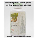 Breast Enlargement Treatment-Big-B-XL-Pueraria Mirifica Bust Breast Enlargement 100 Capsules-स्तन वृद्धि कैप्सूल: - बिग-BXL For 50 Days Course
