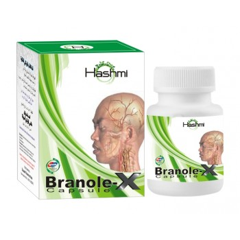 "Memory Booster Treatment-Branole-Capsules-BRANOLE-एक्स"" हर्बल कैप्सूल"
