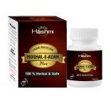 Premature Ejaculation & Stamina Treatment-Mughal-e-azam-Capsules-शीघ्रपतन कैप्सूल मुगल-ए-आजम
