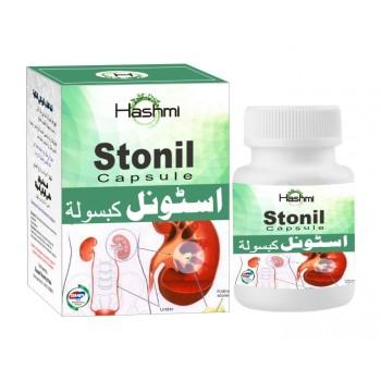 Kidney Stone Treatment -Stonil Capsules-किडनी स्टोन उपचार: - 60 Stonil कैप्सूल