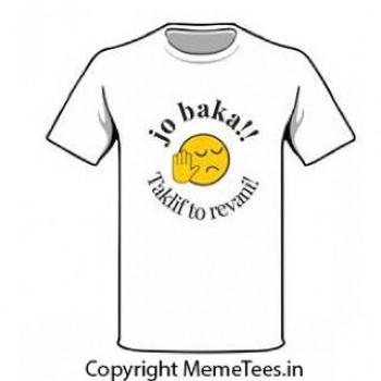 Jo Baka Taklif Toh Rehvani T-shirt | MemeTees.in-ORIGINAL PATENT HOLDER