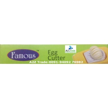Eggs Cutter-Famous,New Design On Discounted Price