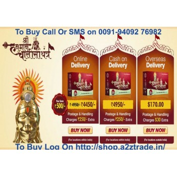 Shri Hanuman Chalisa Kavach Locket & Shri Hanuman Chalisha in The World's Smallest Hanuman Pendant, (Mrp:Rs.5990.00+Rs.250/-Shipping) on 60% Discount, Seen On TV,