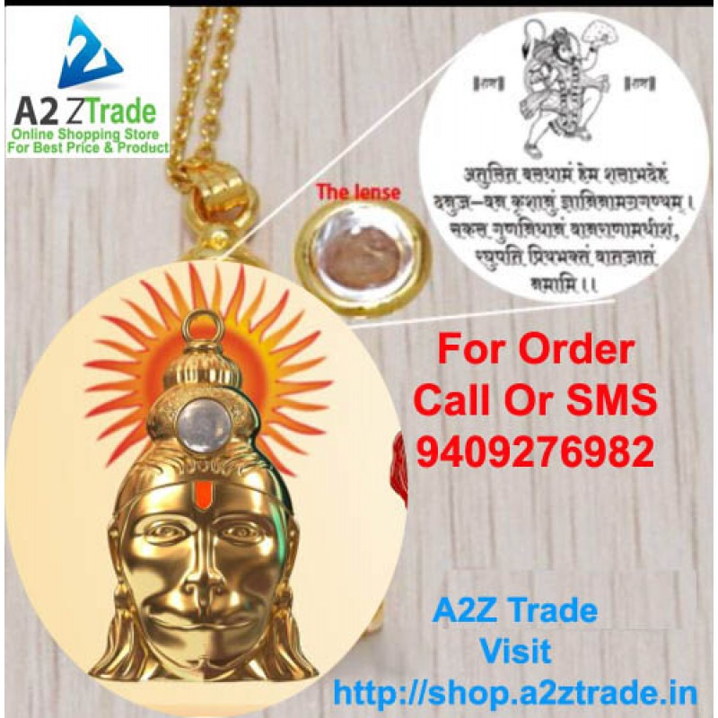 Hanuman chopai darshan yantra the worlds smallest hanuman yantra hanuman chopai darshan yantra the worlds smallest hanuman yantra in the hanumanji pendant locket seen on tv on discount rate mozeypictures Gallery