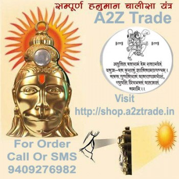 Hanuman Chopai-Darshan Yantra- The Worlds Smallest Hanuman Yantra in the Hanumanji Pendant. Locket Seen On TV, On Discount Rate,