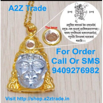 Shri Hanuman Kavach Locket & Shri Hanuman Mantra in The World's Smallest Hanuman Pendant, (Mrp:Rs.5990.00+Rs.250/-Shipping) on 60% Discount, Seen On TV,