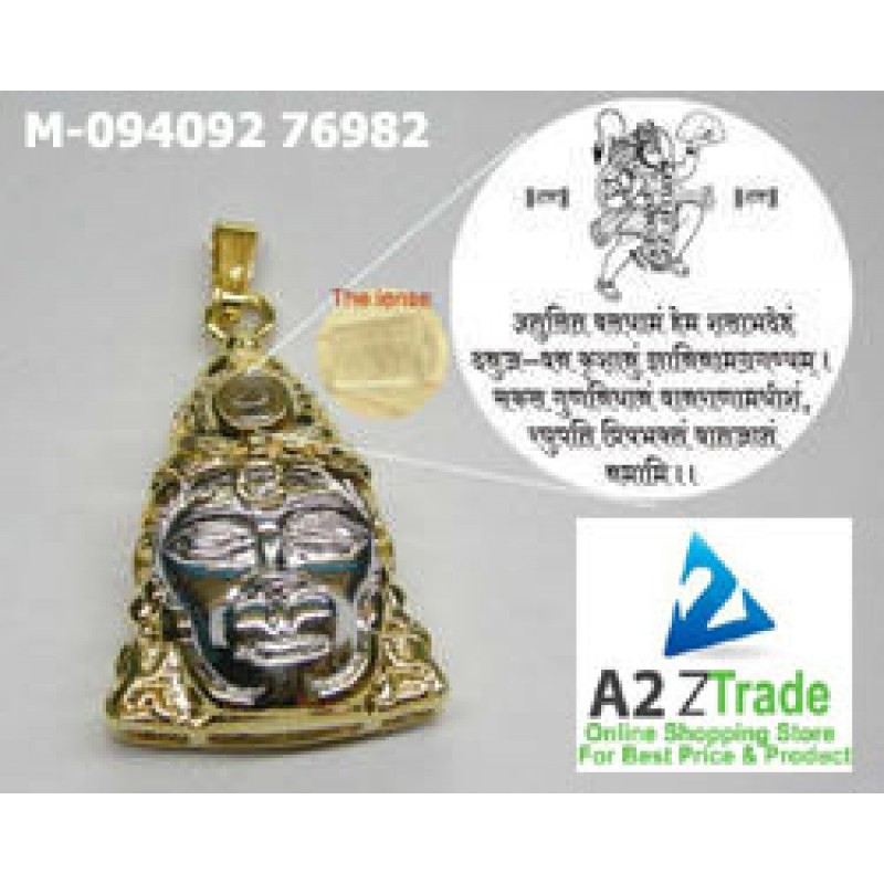 Hanuman kavach locket shri hanuman mantra in the worlds shri hanuman kavach locket shri hanuman mantra in the worlds smallest hanuman pendant mozeypictures Gallery