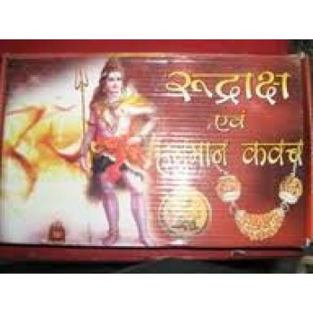 Shri Rudraksh Kavach Full Kit+Nazar Kavach On 65% Discounted Rate SEEN ON TV
