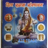 Shiv Rudraksh Kavach Sansthan With Nine Planet Ring SEEN ON TV Rs.1999@50% Off