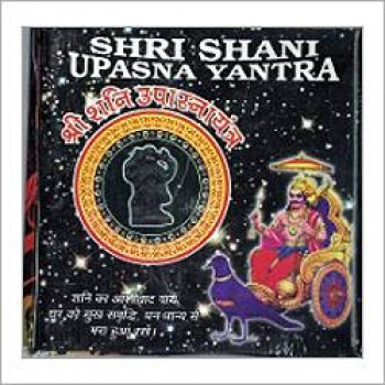 Shani Upasana Kawach SEEN ON TV @ 2800/- On 50% Discount