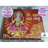 Shree Shubh Dhan Varsha- the original and sacred yantra which helps you to bring prosperity, wealth and happiness, On 68% Discount
