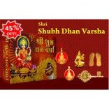 Shri Shubh Dhan Varsha-Luck,Success,Problem,Wealth & Prosperity+Nazar Suraksha