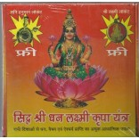 Sidh Shri DHAN LAXMI Kripa Yantra-MRP-Rs.3399.00 On 50% Discount + Kuber Kunji Free Worth Rs.899/- as Extra benefit -Total Save Rs.2598.00