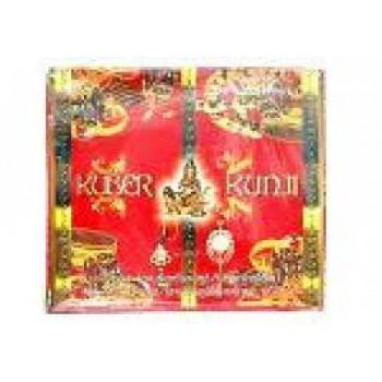 Kuber Kunji Yantra - For Money, Wealth & Prosperity, As Seen on TV - On 50% Discount + Nazar Surksha Free