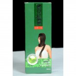 Ashwa Hair Oil