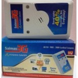 3G Power Saver - Saimax On 50% Discount, MRP : Rs.1990/-
