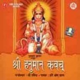 SHRI HANUMAN KAVACH FULL KIT, SEEN ON TV