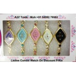 Pack of 5 Renox Ladies Stylish Wrist Watch-12 Design On 60% Discount Price, Imported,