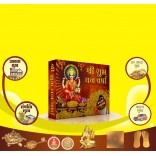 Subha Dhan Varsha, Mrp Rs.3450 And Offer Price Rs.1999 With Nazar Kavach Free