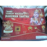 Shri Sankat Mochan Hanuman Yantra (gold plated) With Hanuman Chalisa Locket, Mrp Rs.5999/- Offer Price Rs.1999/- Seen On TV,