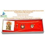 Shani Hanumante Suraksha Chakra with Shri Hanuman Chalisa Yyantra On50% Discount.Seen On TV,