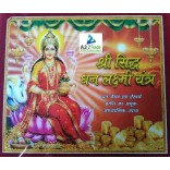 Shree Siddha Dhan Lakshmi Yantra Full Kit In Velvet Box,-10 Items,